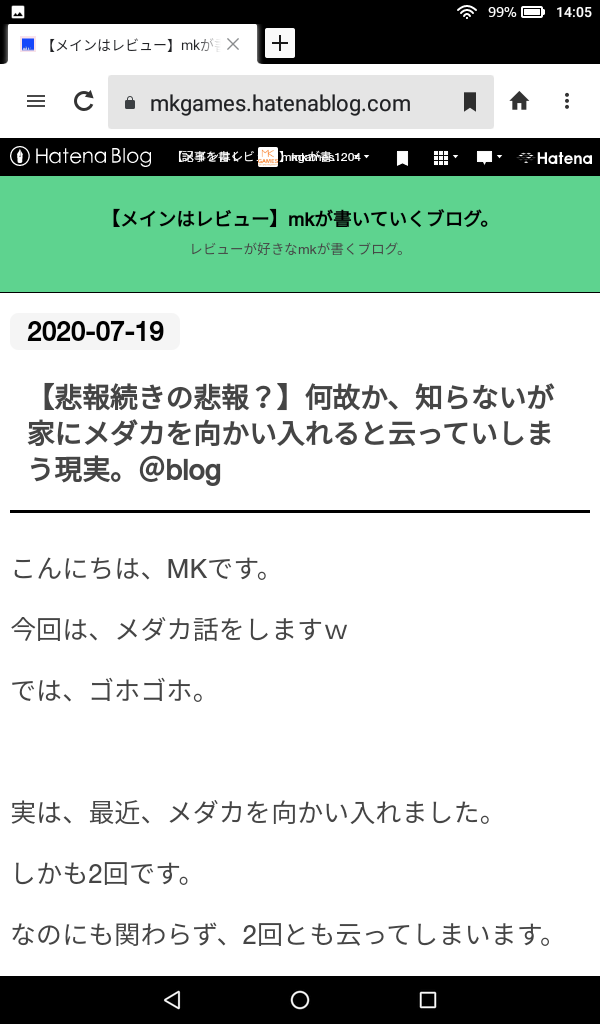 f:id:mkgames1204:20200730143927p:plain