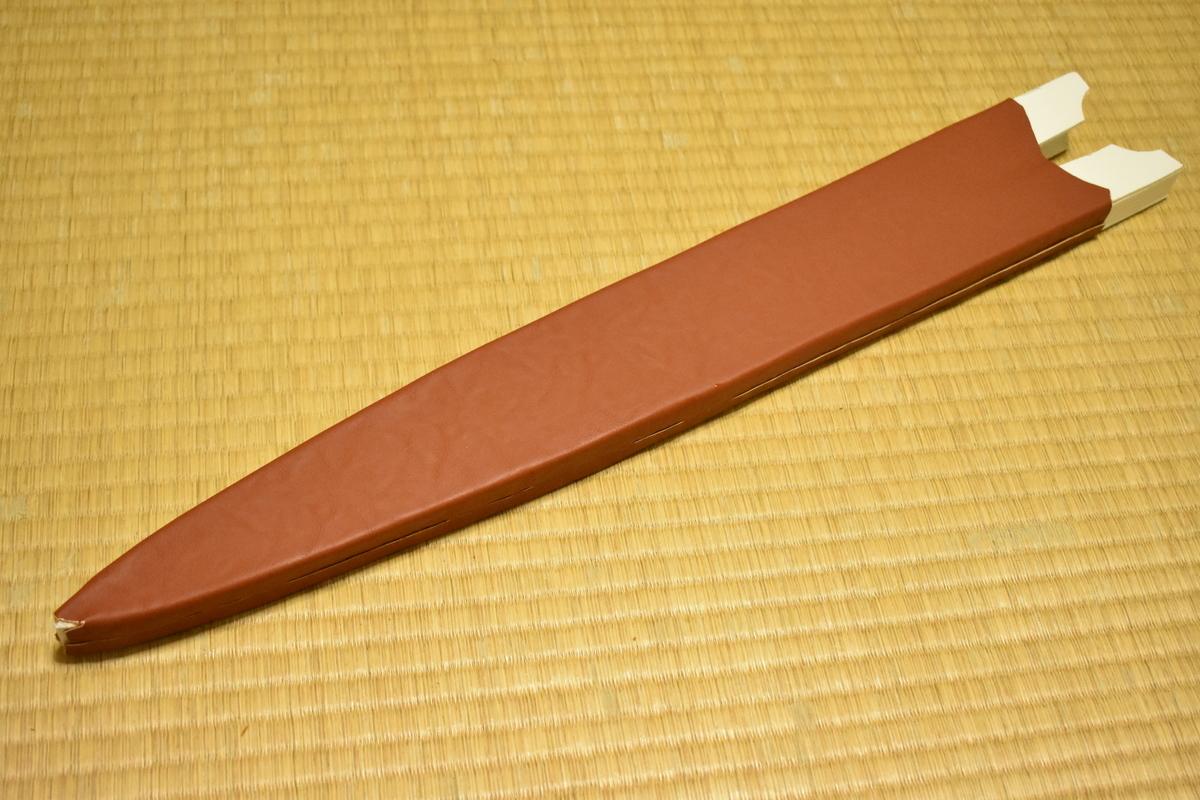 ダイの剣の鞘を作る