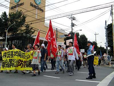 米軍・自衛隊・横田基地のための防災訓練反対! 9・1集会&デモ