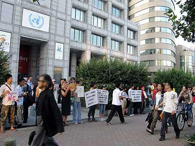 ビルマ大使館抗議行動&国連アピール