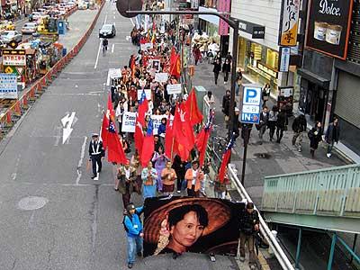 ビルマの民主化を求める集会