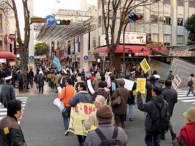 「日の丸・君が代」強制をはね返す!2.16神奈川集会とデモ