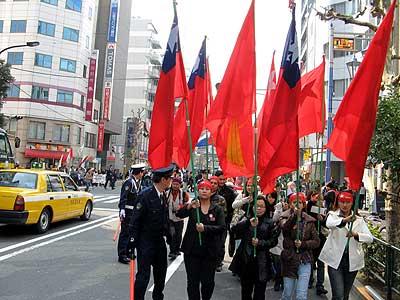 ビルマ人権の日 東京アクション