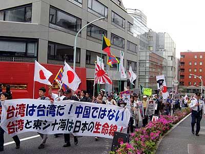 5・5日台共闘「侵略者・胡錦濤の日本入国を許すな!」デモ行進