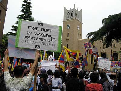 FREE TIBET IN WASEDA