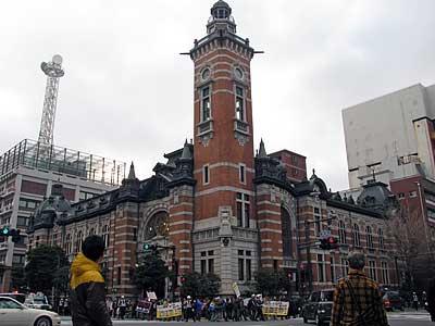 「日の丸・君が代」強制をはね返す 2.15 神奈川集会とデモ