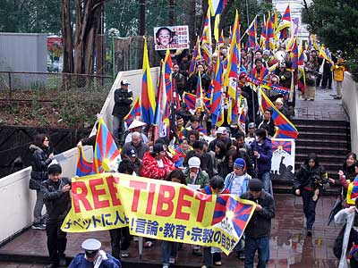 PEACE MARCH for TIBET 2009