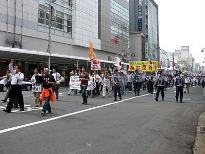 外国人参政権断固反対!京都デモ