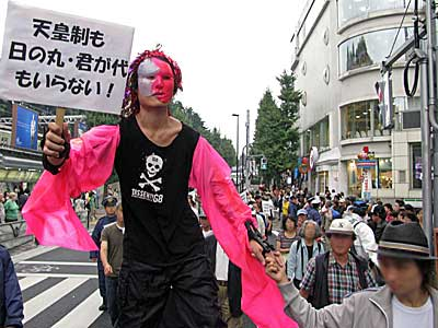 第34回全都反弾圧集会・デモ