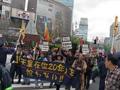 〈天皇即位20年奉祝〉に異議あり! 政府式典反対11.12全国集会・デモ