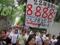 8888ビルマ民主化運動記念デモ行進