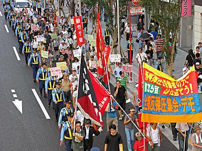 第35回全都反弾圧集会・デモ