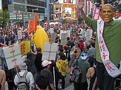 米軍だけじゃない、自衛隊も沖縄を踏みにじるな!新宿ど真ん中デモ