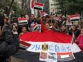在日エジプト人留学生による平和パレード!