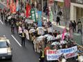 2.26朝鮮学校への「無償化」即時適用を求める大集会