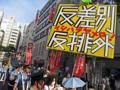 ぶっ通しデモ 第2弾 7.24 反差別・反排外主義デモ