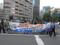日朝ピョンヤン宣言9周年 9・17共同行動