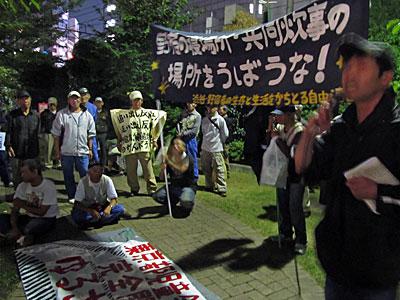 東京都児童会館の全面的な仮囲いに反対する! 10.17渋谷デモ