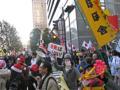 全国から電力会社・経産省を包囲しよう!再稼働反対 12・11デモ
