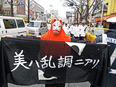 「日の丸・君が代」の強制を跳ね返す 2.25神奈川集会とデモ