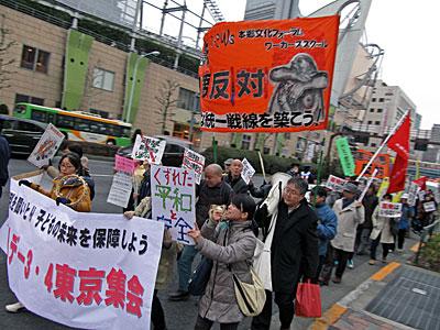 2012 国際婦人デー 3・4東京集会