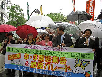 2012年5・3憲法集会 & 銀座パレード