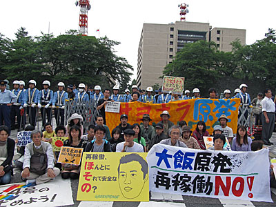 福井県庁前抗議行動