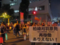〜6.27 東電株主総会対抗アクション〜 「あらためて東電解体!」宣言デ