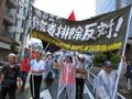 渋谷区による、「災害対策」を名目とする野宿者排除、炊き出し潰しに
