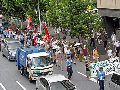 東京都・目黒区総合防災訓練反対行動
