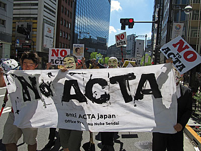 反ACTA・反違法ダウンロード刑事罰化 抗議デモ