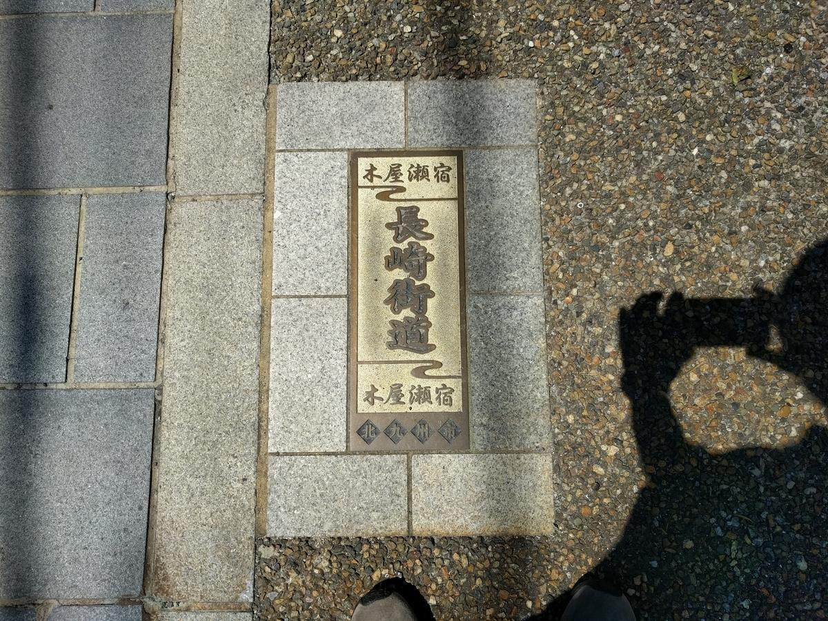 f:id:mkinchan:20200616200934j:plain