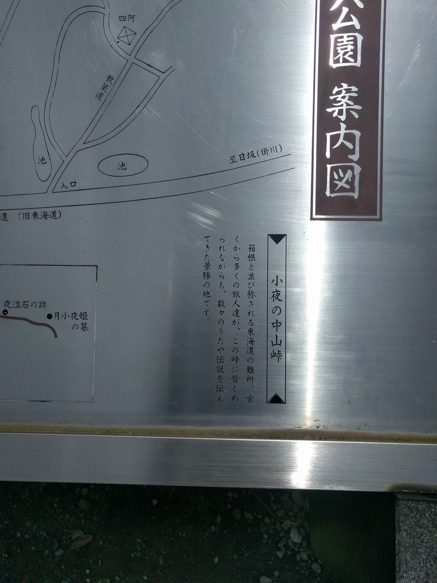 f:id:mkinchan:20200828194939j:plain