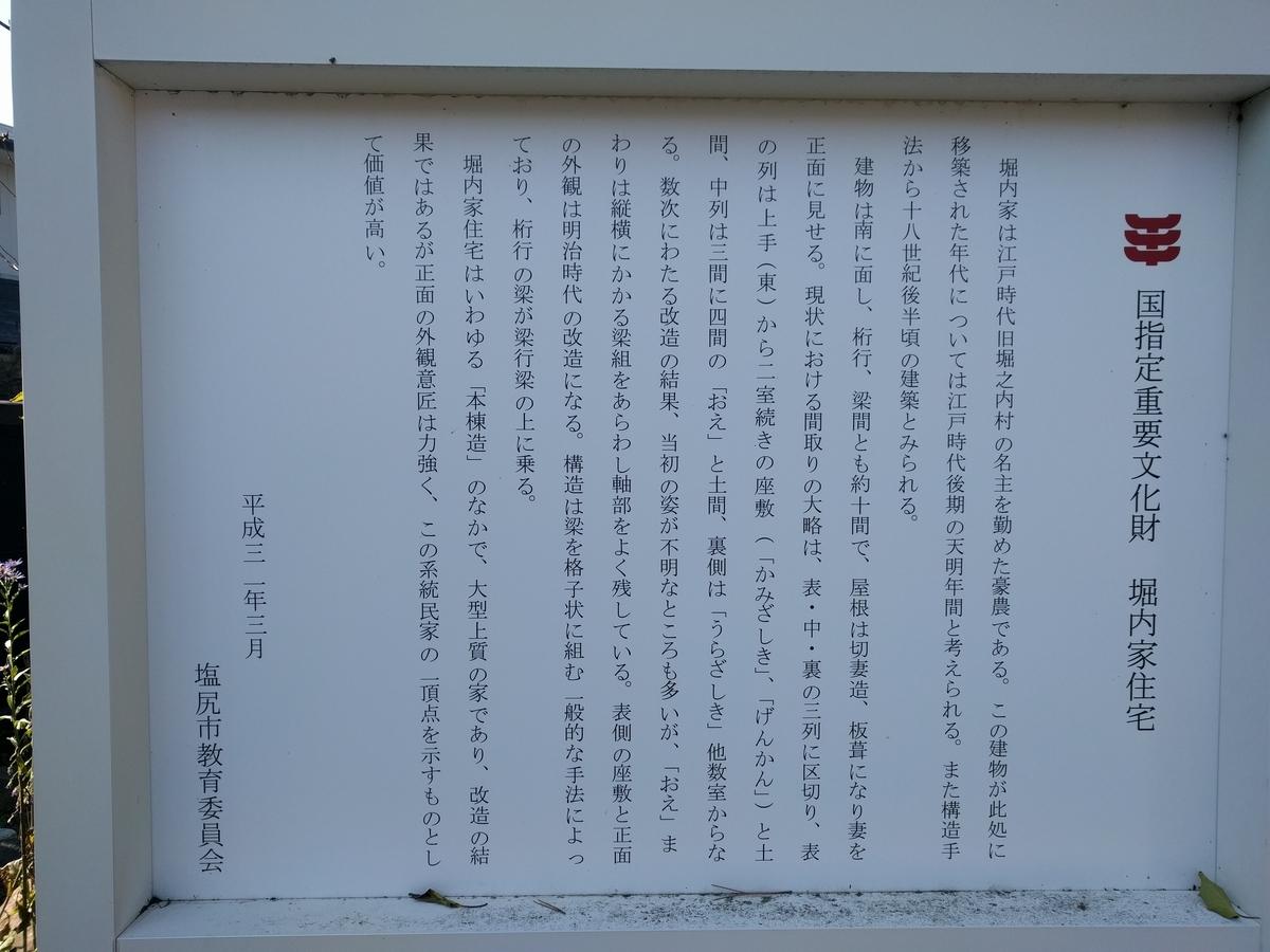 f:id:mkinchan:20201020193540j:plain