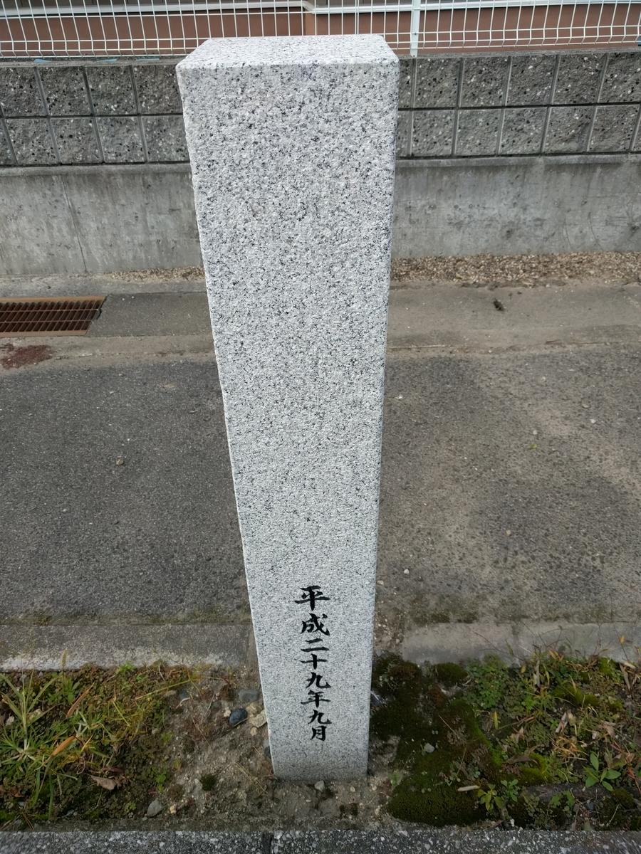 f:id:mkinchan:20201101194642j:plain