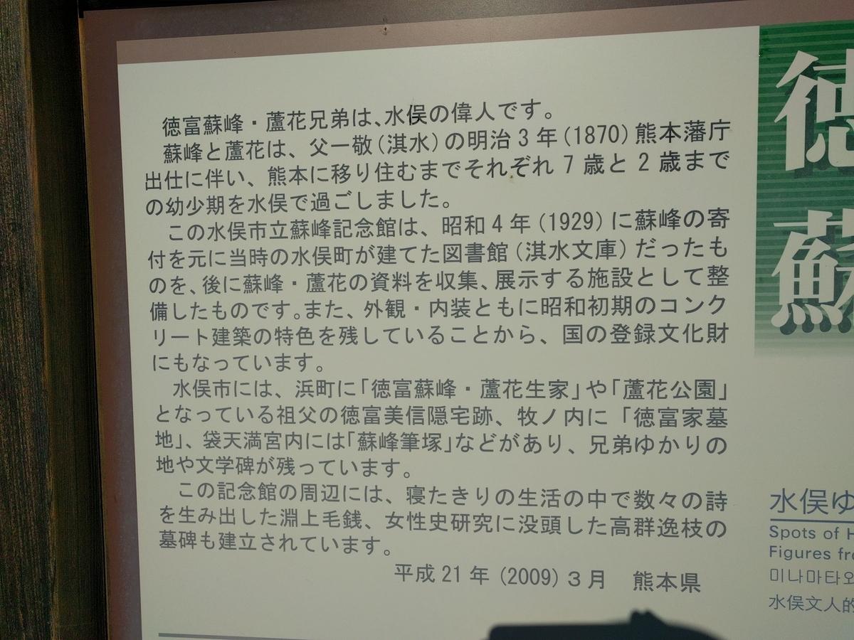 f:id:mkinchan:20210220061037j:plain