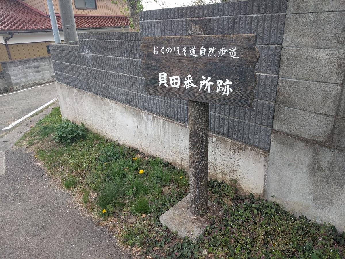 f:id:mkinchan:20210416192934j:plain