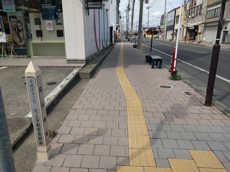 f:id:mkinchan:20210525175135j:plain