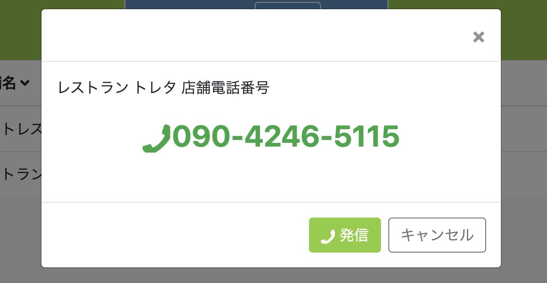 f:id:mkitagawa-312:20191216133113p:plain