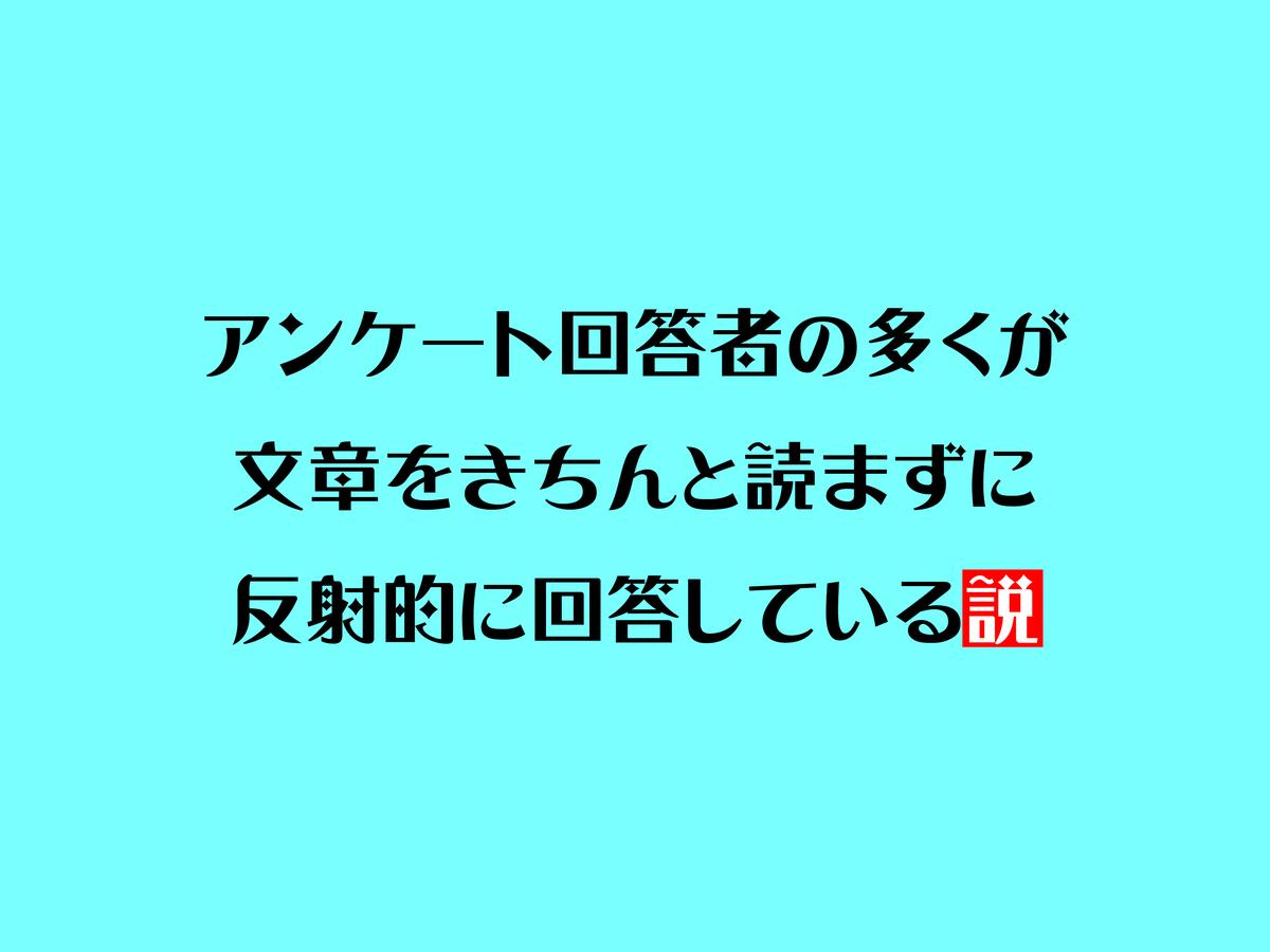 f:id:mkm2578y:20200525013114j:plain
