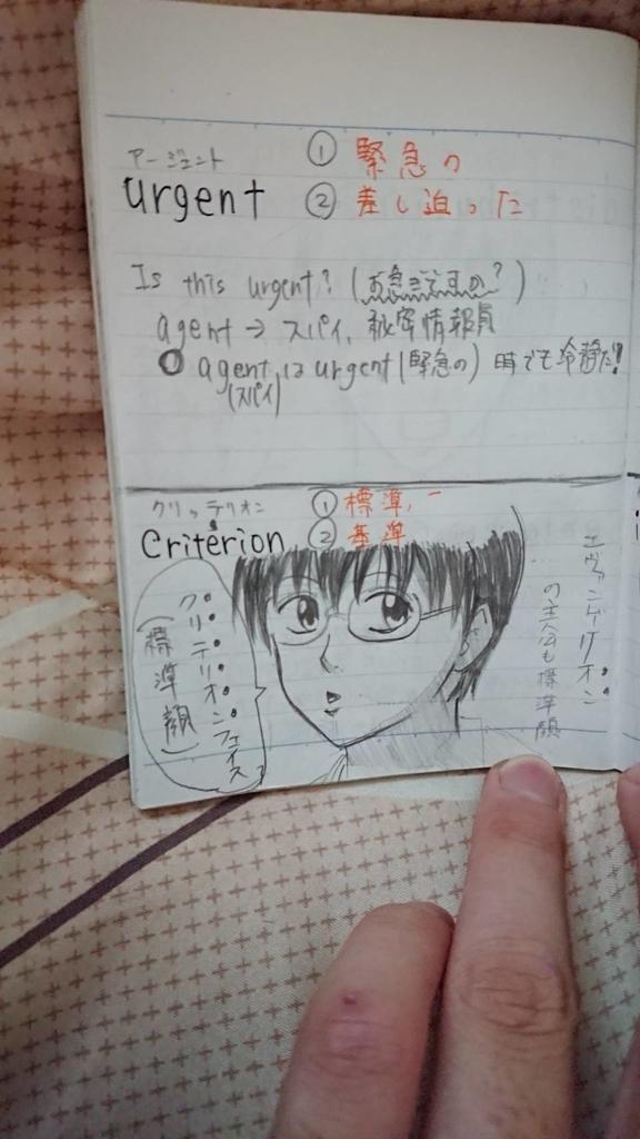 f:id:mkmkkaito:20181223132916j:plain