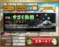 GTX 1080 (最高品質) v1.51