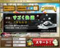GTX 1080 (通常品質) v1.51