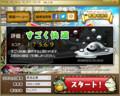ROG ZEPHYRUS GX501VI (最高品質) v1.51