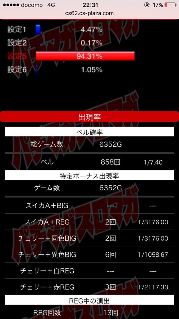 f:id:mknizawa:20170819164002p:plain