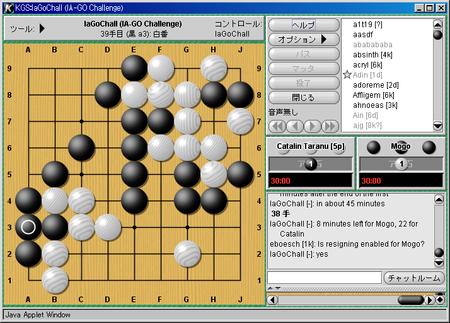 f:id:mkomiya:20080323012033p:image