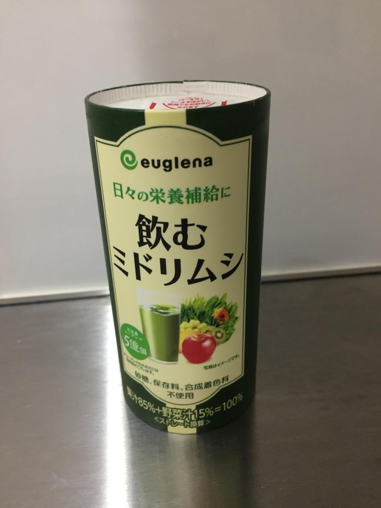 f:id:mkonohazuku:20170522182536j:plain