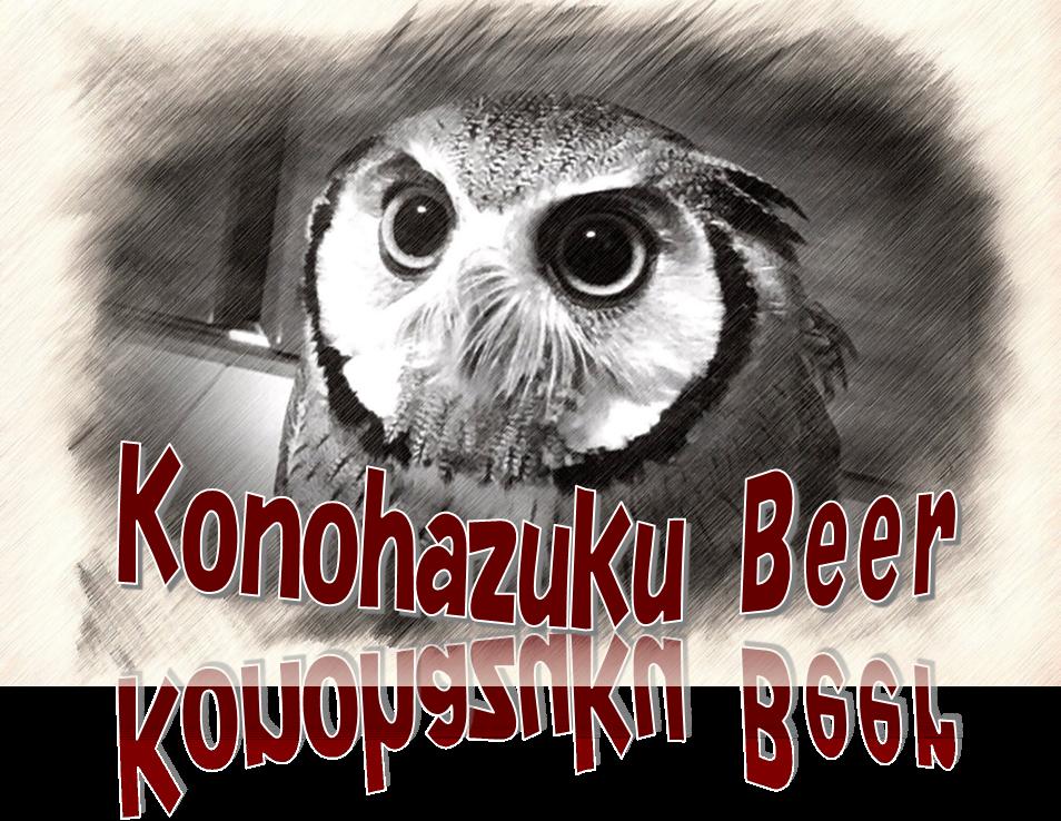 f:id:mkonohazuku:20181030115001p:plain