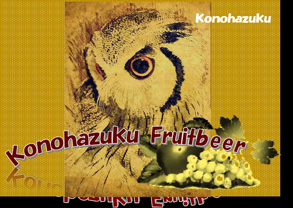 f:id:mkonohazuku:20181119010943p:plain