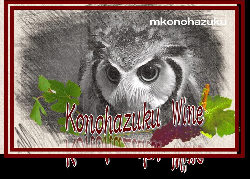 f:id:mkonohazuku:20181214203223p:plain
